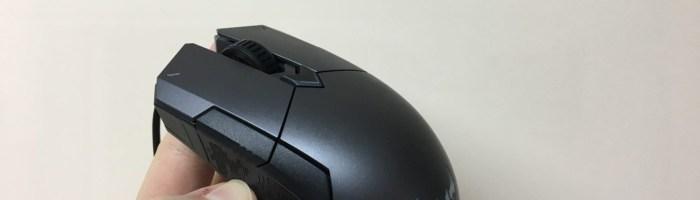 ASUS TUF M5 - mouse de gaming ambidextru la pret accesibil