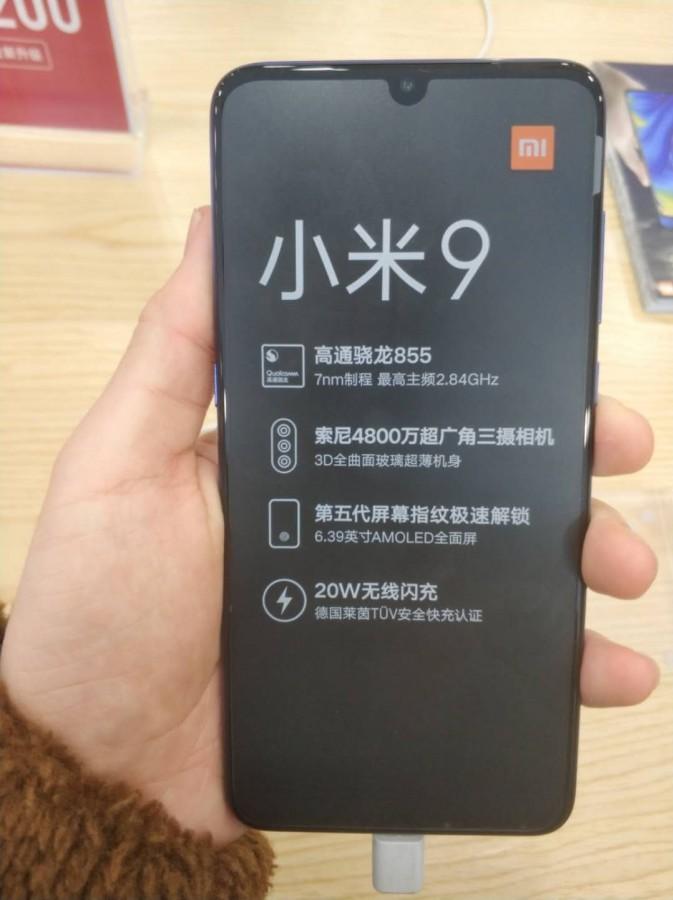 Xiaomi MI 9 (1)