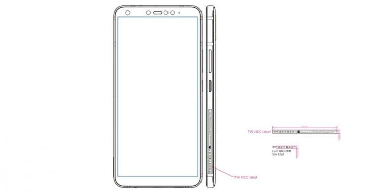 HTC lanseaza un telefon pe 11 iunie