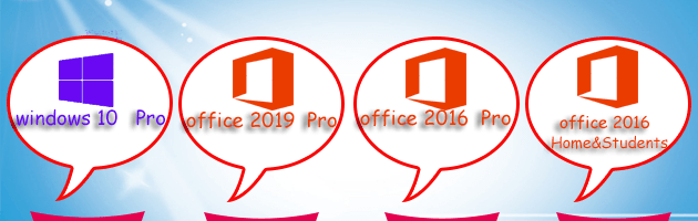 Licente ieftine pentru Windows 10, Office 2016 Pro si Office 2019 Pro