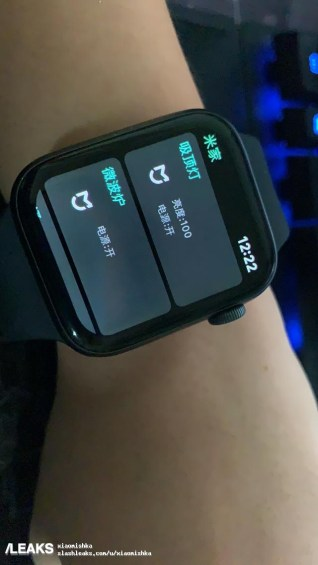 Xiaomi_Mi_Watch_05