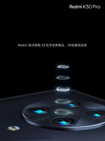 Redmi K30 Pro 1