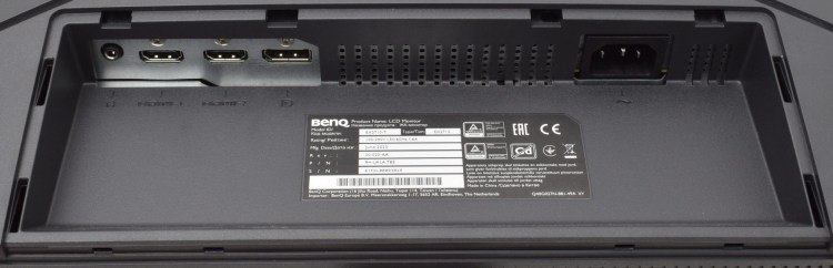 Review BenQ EX2710 Mobiuz - monitor de gaming IPS cu 144 Hz și 1 ms la preț atractiv