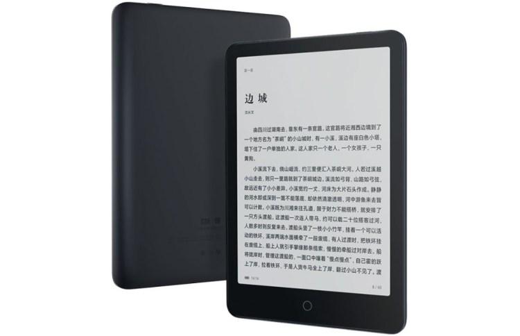 Xiaomi a lansat Mi Reader Pro