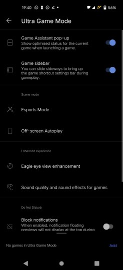 vivo X51 5G (settings e-sport) (2)