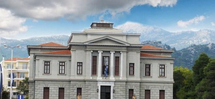 Ευχαριστήρια ανακοίνωση του Δικηγορικού Συλλόγου Τρίπολης