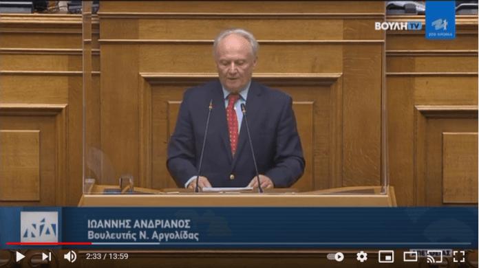 Ανδριανός στη Βουλή ως βασικός εισηγητής στο νομοσχέδιο