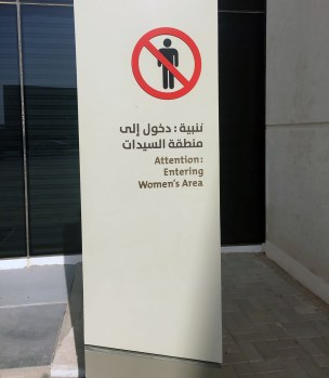 entering-womens-area-web.jpg