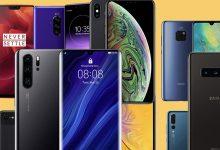 Mejores smartphones que puedes comprar en Venezuela
