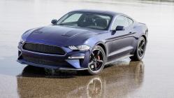 Ondan sadece 1 adet var: Mustang Bullitt