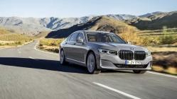Yenilenen tasarımıyla 2019 BMW 7 Serisi tanıtıldı!