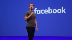 Facebook, LOL adlı yeni özelliğini geliştiriyor!