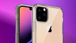 iPhone XI kılıfları ortaya çıktı! Dikkat çeken detay