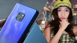 Huawei Mate 30 Lite ile çekilen fotoğraflar yayınlandı