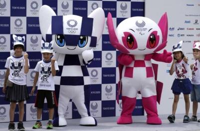 Tokyo 2020 maskotları tanıtıldı!