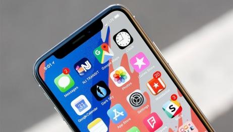 iOS 12 betası sorunları çözdü mü?