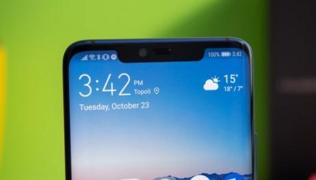 Huawei P30 Pro'nun muhtemel ekran tasarımı sızdırıldı!