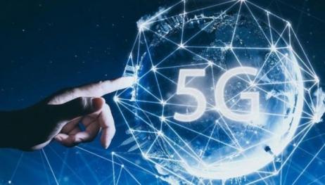 Türkiye'nin ilk 5G bağlantısı gerçekleştirildi!