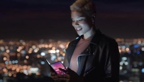 Samsung katlanabilir telefon ismi kesinleşti!