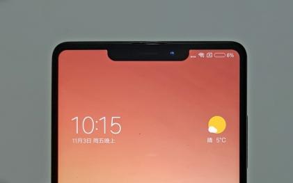 Xiaomi MIUI arayüzüne bir özellik daha ekleniyor!