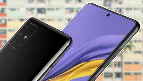 Galaxy A51, Samsung'un internet sitesine eklendi