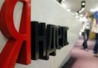 Yandex, Google'a Dava Açıyor
