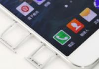 Çift Simli Galaxy Note 5 Ön Siparişte