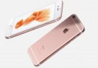 iPhone 6s Tanıtıldı! İşte Özellikleri!