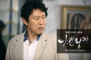 Bad Guy Kim Eung Soo
