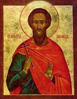 Άγιος Λεωνίδης