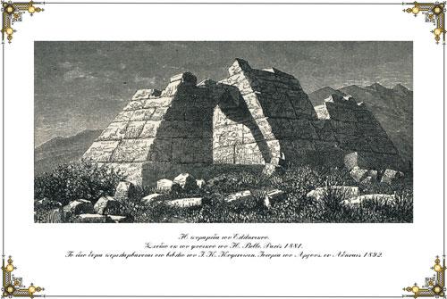 Πυραμίδα του Ελληνικού. Σχέδιο εκ του φυσικού H. Belle, Paris 1881