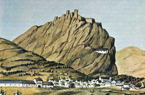 Tο Άργος 1938