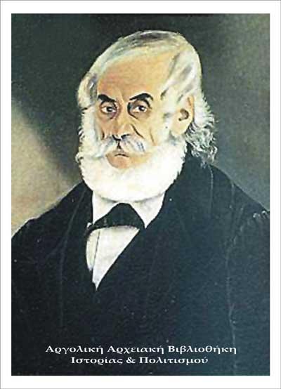 Σέκερης Παναγιώτης, Ελαιογραφία. Αθήνα, Πολεμικό Μουσείο.