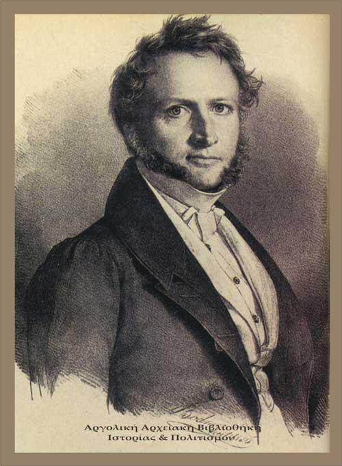 Μάουρερ Γεώργιος – Λουδοβίκος