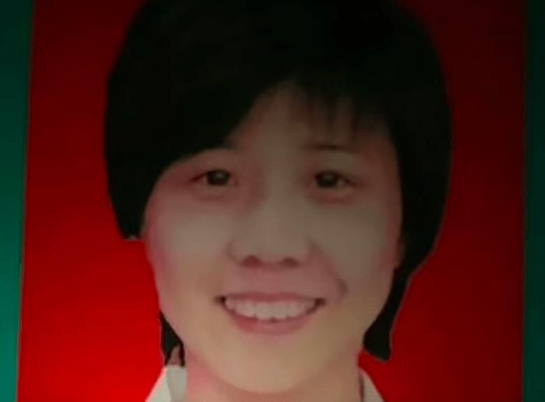 D CHINA1.png