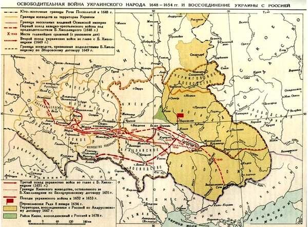 Как Россия присоединяла Украину