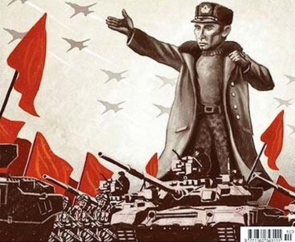 Фото:   Путин взял Крым. Китай возьмет Россию