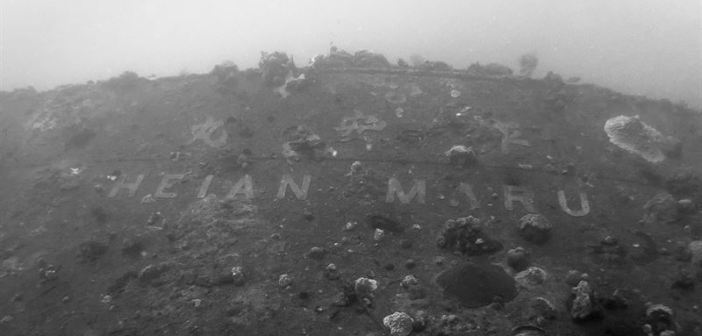 Name of the Heian Maru in Japanese and English. (Credits: Brandi Mueller)