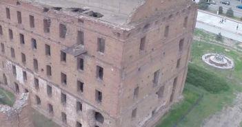 Grudinina Mill