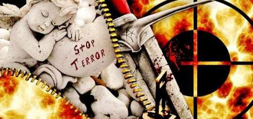Остановите терроризм