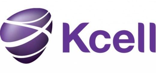 Кселл логотип