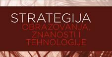 Strategija-obrazovanja-znanosti-i-tehnologije