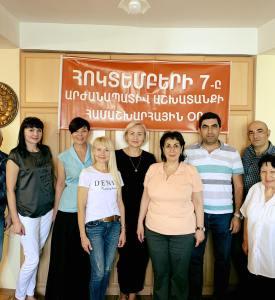 Բելառուսի արհմիությունների պատվիրակությունը Հայաստանում