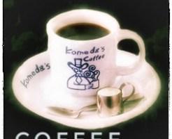 コメダ珈琲は朝がおすすめ!モーニングは何時までで値段はいくら?2