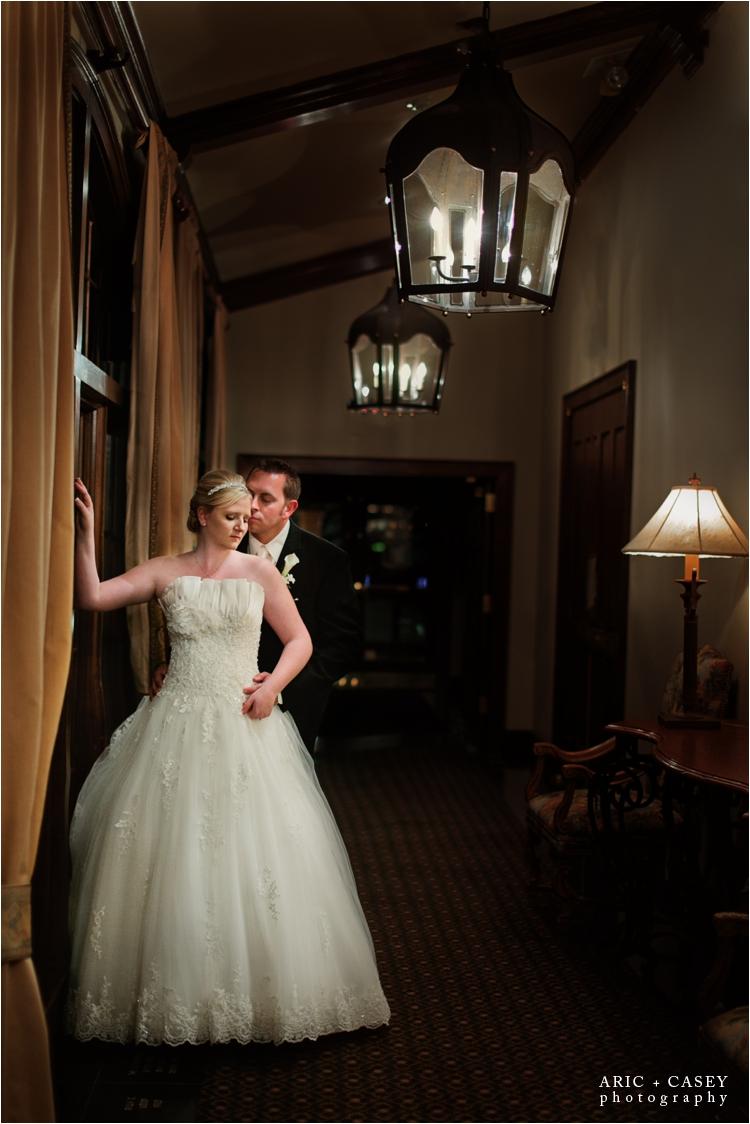 merket alumni center wedding pictures