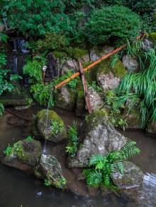 Hosen-in's pond