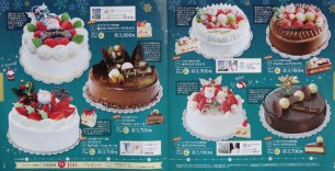 Traditional Cakes. #6-12
