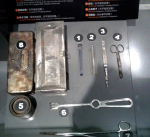 Unit 731 Tools of the trade