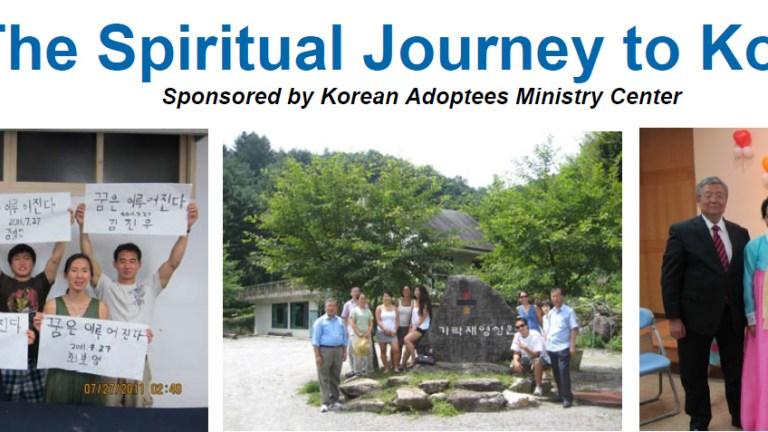 KAM Spiritual program 2014