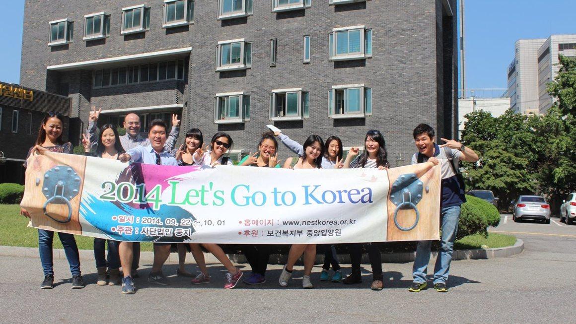 Let's Go To Korea 2014